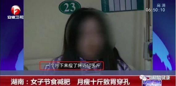 Cô gái bị thủng dạ dày, chỉ vì giảm cân theo cách nhiều người Việt đang làm-1