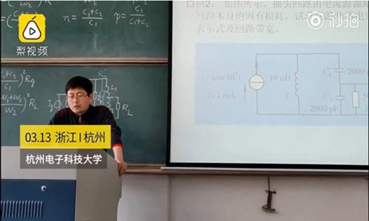 Trường đại học dùng trí tuệ nhân tạo để ngăn sinh viên trốn học-1