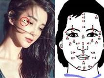 Buồn thay cho phụ nữ có 5 nốt ruồi này trên mặt, cả đời khóc vì tình, hồng nhan mà tiếc rằng mệnh bạc
