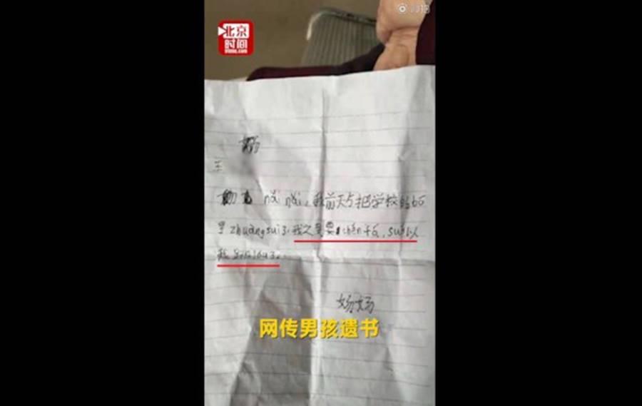 Cháu trai 9 tuổi để lại bức thư với dòng chữ: Bà ơi, cháu làm vỡ kính ở trường rồi và gia đình đau đớn nhận lấy bi kịch-2