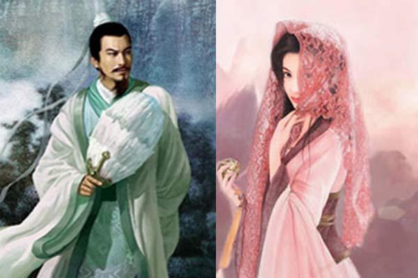 Tam quốc diễn nghĩa: Sự thật về nhan sắc vợ Gia Cát Lượng-2