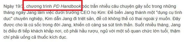 """Thực hư chuyện Jang Ja Yeon Vườn sao băng"""" bị đưa đi triệt sản để trở thành công cụ tình dục chuyên nghiệp-1"""