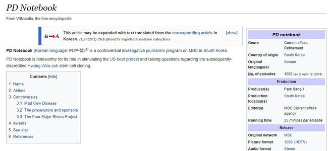"""Thực hư chuyện Jang Ja Yeon Vườn sao băng"""" bị đưa đi triệt sản để trở thành công cụ tình dục chuyên nghiệp-2"""