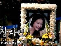 """Thực hư chuyện Jang Ja Yeon """"Vườn sao băng"""" bị đưa đi triệt sản để trở thành"""