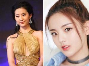 Không phải Lưu Diệc Phi, sao nữ 21 tuổi này được bình chọn đẹp nhất Trung Quốc