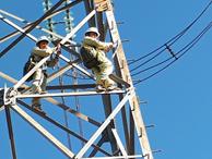 Giá điện tăng: EVN thu gần 1 tỷ USD nhưng vẫn kêu chưa đủ