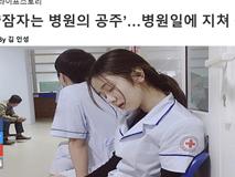 Một giây mệt mỏi, gái xinh Nghệ An đâu ngờ được báo Hàn gọi hẳn là: