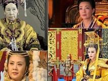 4 phụ nữ nắm quyền khét tiếng nhất lịch sử Trung Quốc: Ai