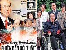 """""""Thâm cung nội chiến"""" phiên bản vua sòng bài Macau: 4 bà vợ tranh từng hào, 17 người con tài giỏi đi liền với tai tiếng"""
