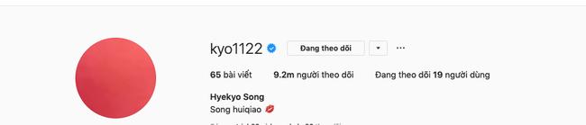 Giữa tin ly hôn, Song Hye Kyo bất ngờ chơi lớn, lần đầu tiên làm việc này sau 4 năm-3