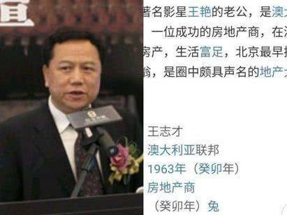 Vương Diễm: Từng nổi tiếng cùng Triệu Vy nhưng dừng lại ở đỉnh cao, giờ đây vì trả nợ cho chồng mà tái xuất-13