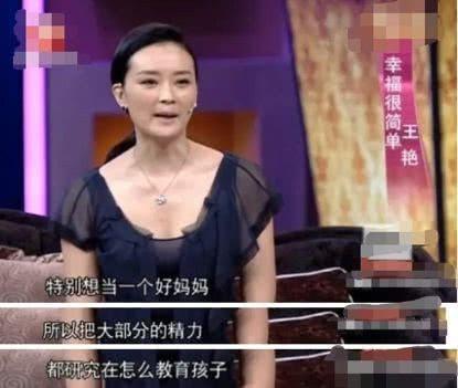 Vương Diễm: Từng nổi tiếng cùng Triệu Vy nhưng dừng lại ở đỉnh cao, giờ đây vì trả nợ cho chồng mà tái xuất-16