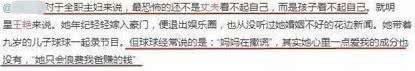 Vương Diễm: Từng nổi tiếng cùng Triệu Vy nhưng dừng lại ở đỉnh cao, giờ đây vì trả nợ cho chồng mà tái xuất-17