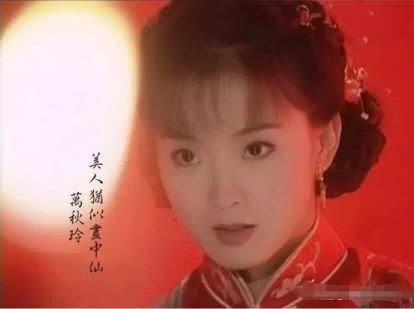 Vương Diễm: Từng nổi tiếng cùng Triệu Vy nhưng dừng lại ở đỉnh cao, giờ đây vì trả nợ cho chồng mà tái xuất-9