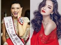 Hoa hậu 'xấu nhất lịch sử Trung Quốc' đẹp rực rỡ 6 năm sau đăng quang