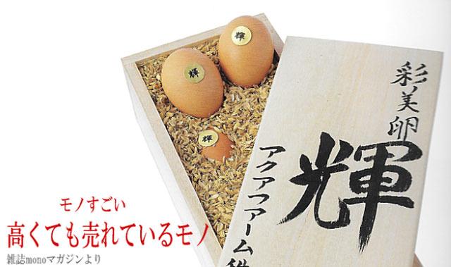 Vua của các loại trứng gà: 1 vỉ trứng 20 quả, giá 2,4 triệu đồng-1