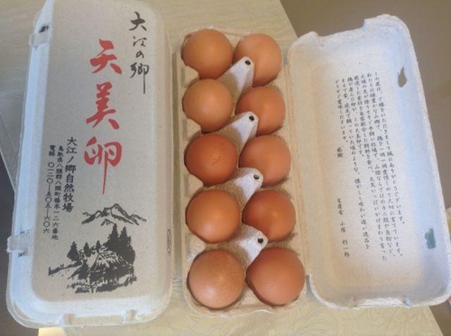Vua của các loại trứng gà: 1 vỉ trứng 20 quả, giá 2,4 triệu đồng-5