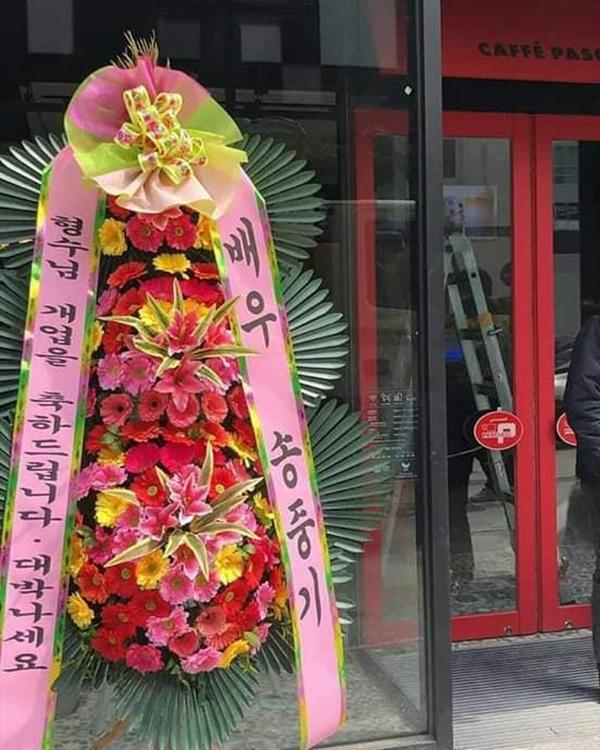 Hóa ra Song Hye Kyo chẳng bận tâm gì tới tin đồn ly hôn vì còn đang phải chuẩn bị mang thai đây này-3