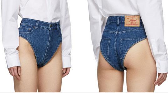Sẽ là khá bảnh nếu bạn dám mặc chiếc quần lót đội lốt quần short này ra đường-1