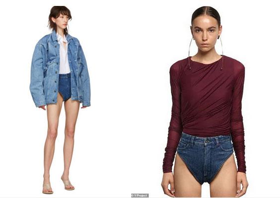 Sẽ là khá bảnh nếu bạn dám mặc chiếc quần lót đội lốt quần short này ra đường-3