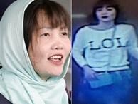 Đoàn Thị Hương - từ chiếc áo LOL đến nụ cười cô gái vừa thoát án tử