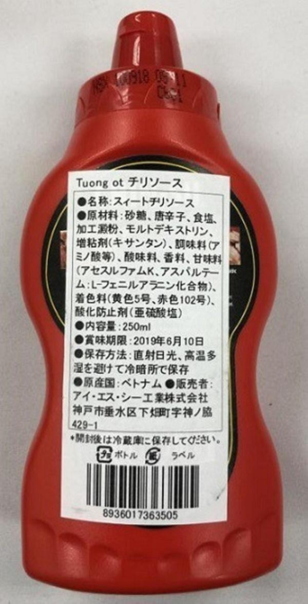 Hơn 18.000 chai Chinsu bị thu hồi ở Nhật Bản vì chứa hoá chất cấm-2