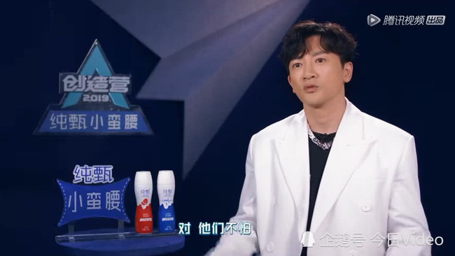 U50 Tô Hữu Bằng vừa gây sốt với diện mạo trẻ trung như 20 lập tức dính nghi án phẫu thuật thẩm mỹ-4