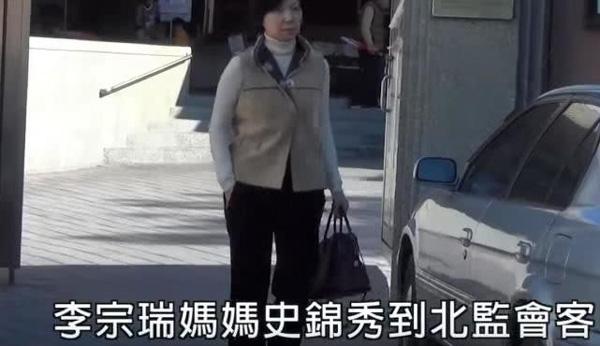 Thiếu gia gây chấn động châu Á: Cưỡng bức vài chục nữ nghệ sĩ, làm người tình của bố mang bầu-9