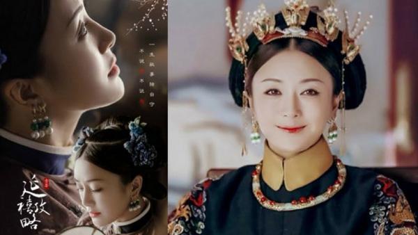 Đêm định mệnh đáng hổ thẹn của Càn Long khiến Phú Sát hoàng hậu chết trong u uất-2