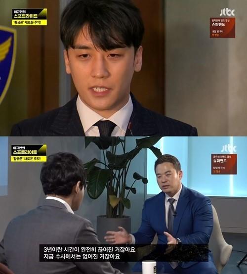 Sốc tận óc: Phát hiện 10 clip hiếp dâm trong chatroom Seungri, Jung Joon Young, cách nạn nhân phản ứng còn bất ngờ hơn-1