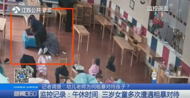 Bé gái 3 tuổi bị giáo viên mầm non trùm chăn lắc mạnh-1