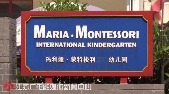 Bé gái 3 tuổi bị giáo viên mầm non trùm chăn lắc mạnh-4