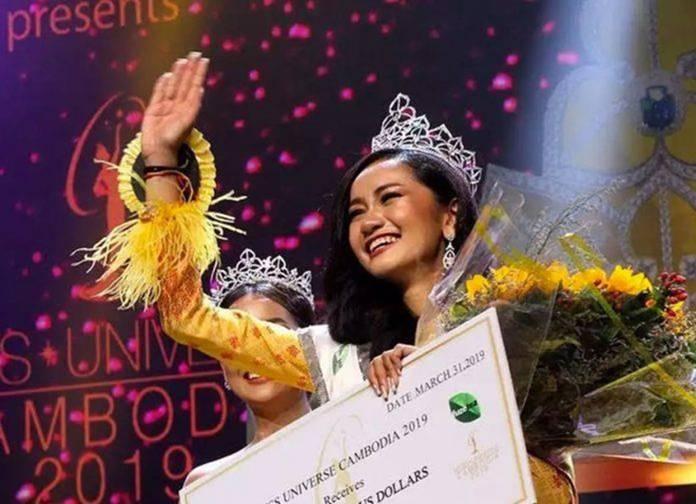 Nhan sắc 4 cô gái sẽ dự thi Hoa hậu Hoàn vũ 2019-3