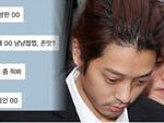 KBS công bố chi tiết tin nhắn, ảnh, video bệnh hoạn của Jung Joon Young, 67 trang kéo mãi không hết-3