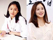 Vẻ đẹp của Kim Tae Hee: Từ nữ thần đại học đến biểu tượng nhan sắc, cả cái bóng phản chiếu trên tường cũng thừa sức gây sốt