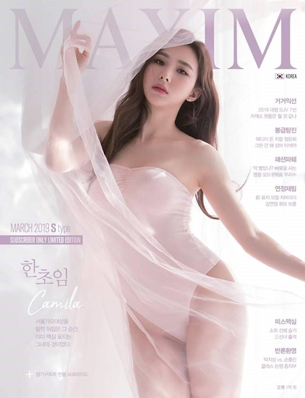 3 siêu phẩm tạp chí đàn ông Hàn có vẻ đẹp khêu gợi, rất đỗi đàn bà-8
