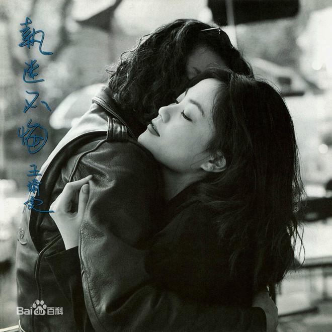 Vương Phi - người đàn bà đẹp khiến Tạ Đình Phong si mê suốt 20 năm-7