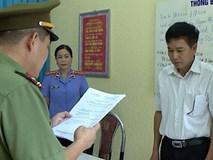 Phó giám đốc Sở GD&ĐT Sơn La bị khởi tố vẫn đi làm bình thường
