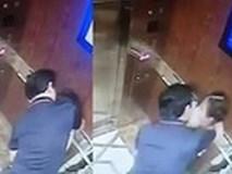Vụ ông Nguyễn Hữu Linh sàm sỡ bé gái trong thang máy: Gia đình cháu bé đề nghị không tiếp tục điều tra vì sự việc không nghiêm trọng