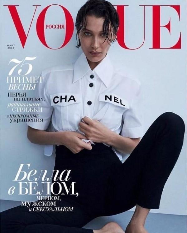 Phượng Chanel đụng hàng áo 50 triệu đồng với con gái Cindy Crawford-10