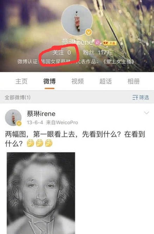 Lộ diện ảnh hiếm hoi của Chae Rim và con trai sau tin đồn ly hôn vì chồng phản bội-3