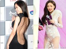 2 bộ váy hở hang 'nổi tiếng' của mỹ nữ Hàn khiến quan khách muốn mang áo che lại