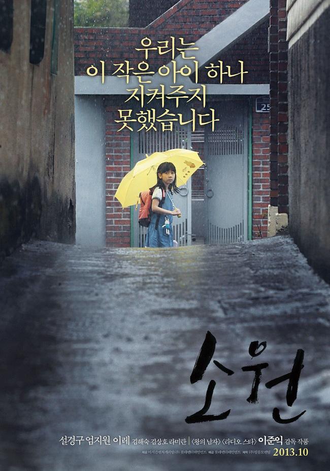 MBC công bố nhân dạng tội phạm ấu dâm nguyên bản của phim Hope khiến bé gái 8 tuổi mất khả năng làm mẹ-5