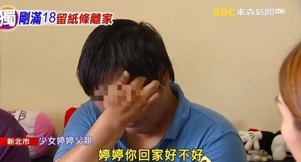 Thiếu nữ 18 tuổi bỏ nhà đi để lại bức thư tay: Kiếp sau vẫn muốn làm con của bố mẹ khiến gia đình đau lòng cầu cứu cảnh sát-3