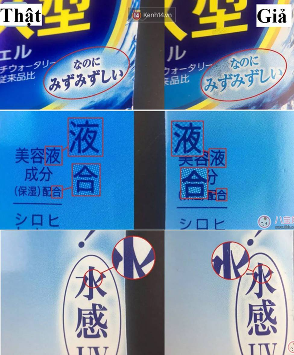 4 loại kem chống nắng hot hit đang bị làm giả rất nhiều, và loạt bí kíp phân biệt tường tận mà bạn cần biết-9