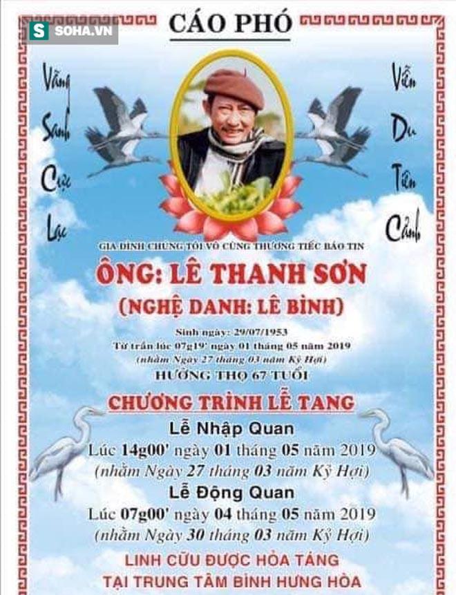 Vợ cũ, con gái, các nghệ sĩ đau đớn đưa tiễn Lê Bình về nơi an nghỉ cuối cùng-1