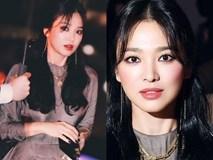 Song Hye Kyo ngày thoát xác: Ảnh