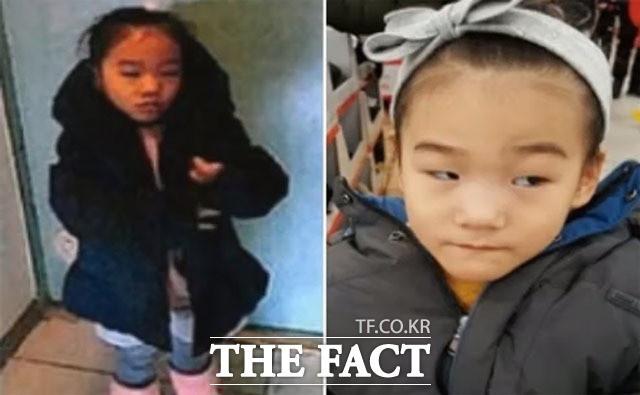 Vụ mất tích của bé gái Hàn Quốc: Treo thưởng trăm triệu rồi phát hiện cuộc đời đáng thương của đứa trẻ-1