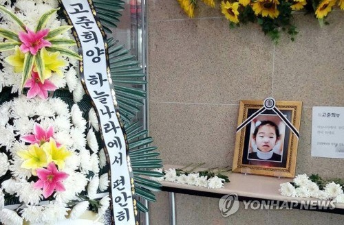 Vụ mất tích của bé gái Hàn Quốc: Treo thưởng trăm triệu rồi phát hiện cuộc đời đáng thương của đứa trẻ-2