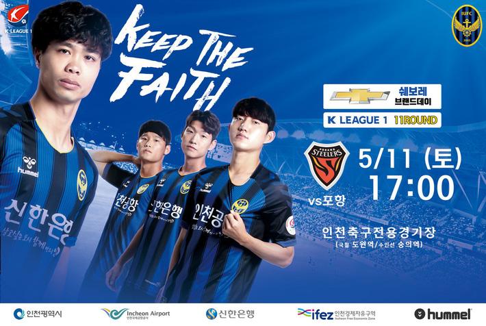 """Công Phượng nhận món quà"""" hiếm có từ thầy Park trong ngày được đá chính ở K.League-2"""